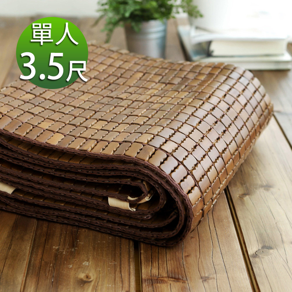 絲薇諾涼蓆 單人加大3.5尺 天然炭化專利麻將涼蓆 竹蓆