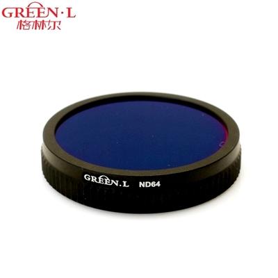Green.L DJI副廠大疆Phantom精靈3精靈4 P3A P3P空拍機用16層多層膜ND64減光鏡ND64濾鏡ND減光鏡ND64(MC-16)