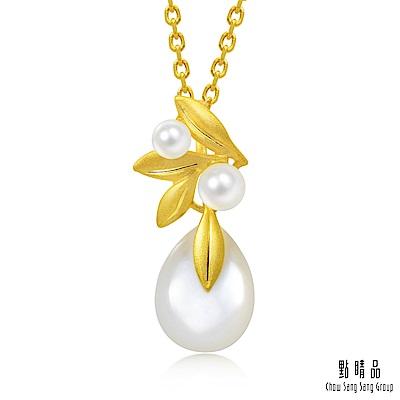 點睛品 吉祥系列 甘露 珍珠黃金吊墜