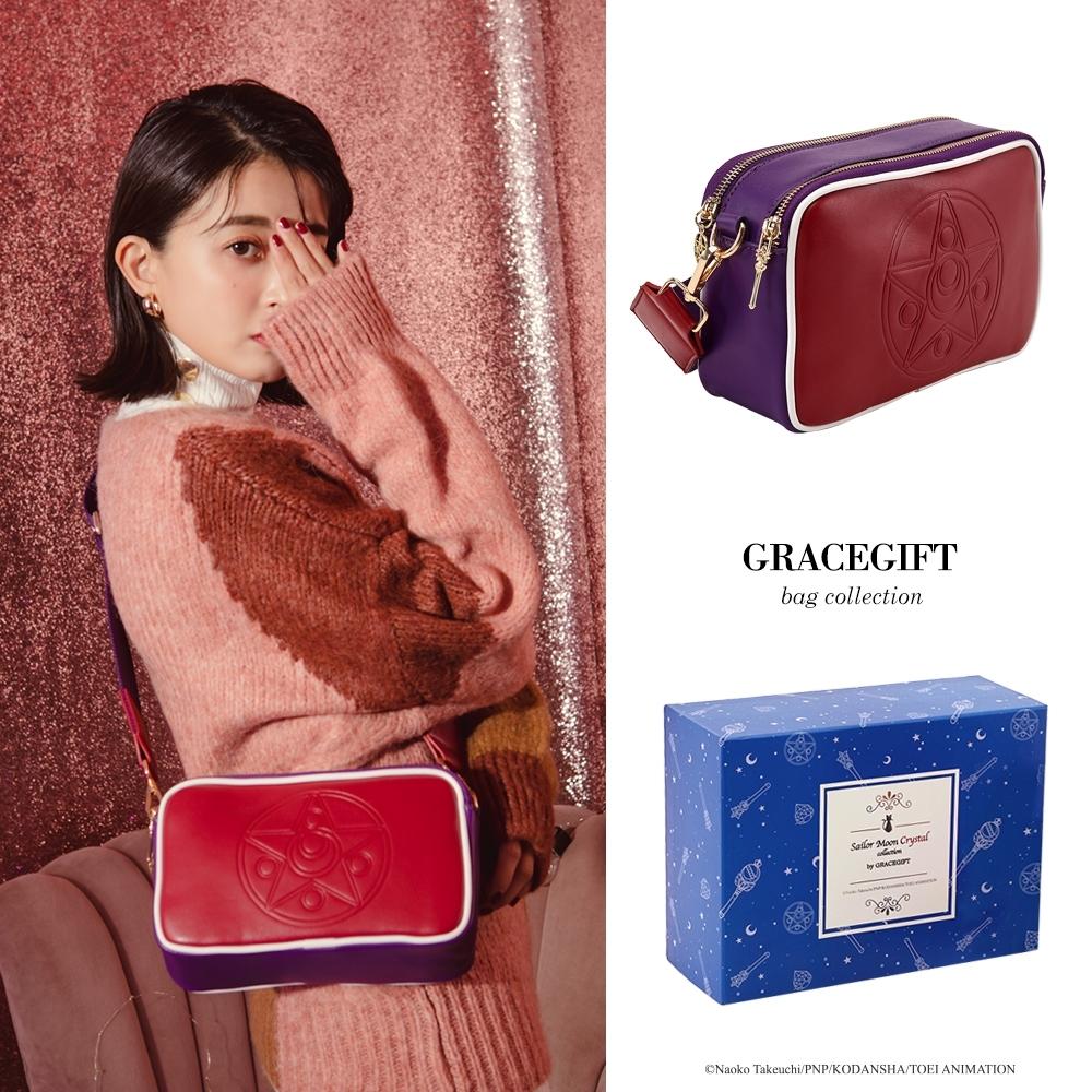 Grace gift-美戰壓紋寬帶雙層方包 紅