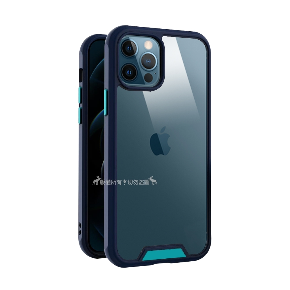 VXTRA美國軍工級防摔技術 iPhone 12 / 12 Pro 6.1吋 氣囊保護殼 手機殼(浩瀚藍)