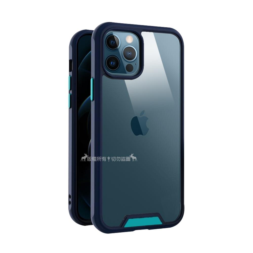 VXTRA美國軍工級防摔技術 iPhone 12 Pro Max 6.7吋 氣囊保護殼 手機殼(浩瀚藍)