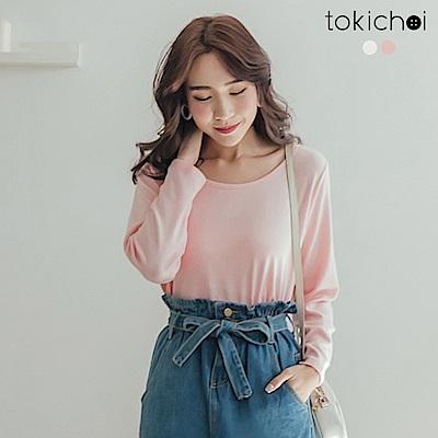 東京著衣-純色簡約後綁帶棉質上衣-S.M.L(共兩色)
