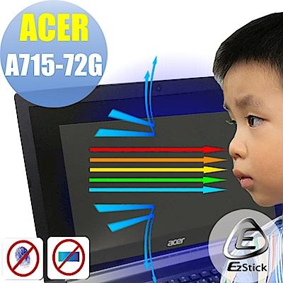 EZstick ACER A715-72 G 專用 防藍光螢幕貼