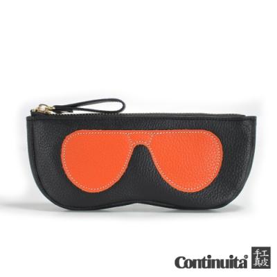 Continuita 康堤尼 多功能眼鏡化妝筆袋三用包-黑橘