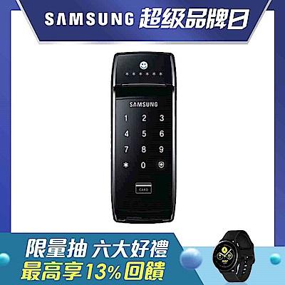 SHS-2320 三星 SAMSUNG觸控式密碼鎖 二合一密碼+卡片/悠遊卡 (不含安裝)
