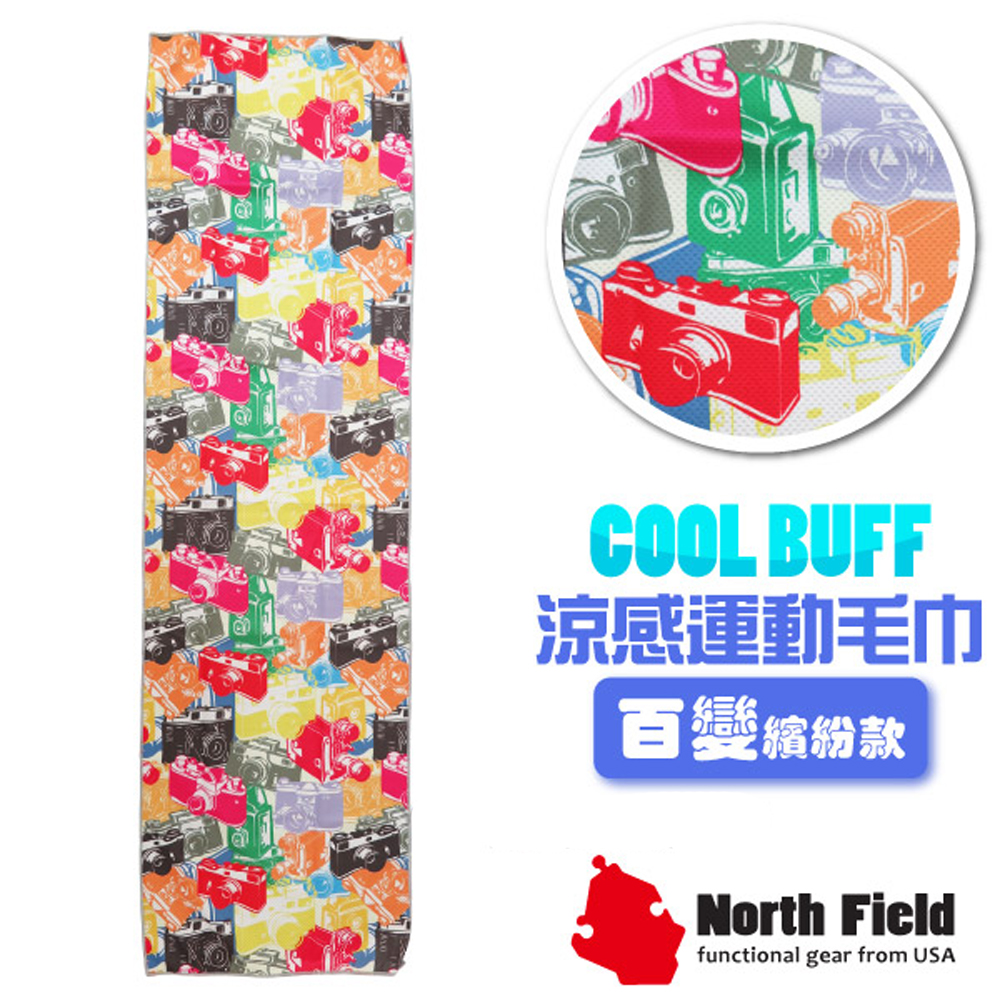 美國 North Field COOL BUFF 降溫速乾吸濕排汗涼感運動毛巾_潮流相機