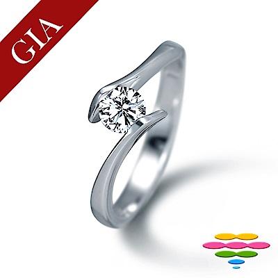 彩糖 GIA 30分 鑽石 G/I1 斜夾設計鑽戒
