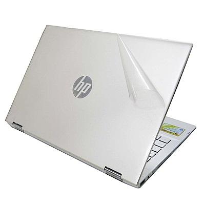 EZstick HP X360 14-cd 專用 二代透氣機身保護膜