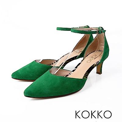 KOKKO - 花在盛開時手工尖頭踝帶中跟鞋-鮮嫩綠