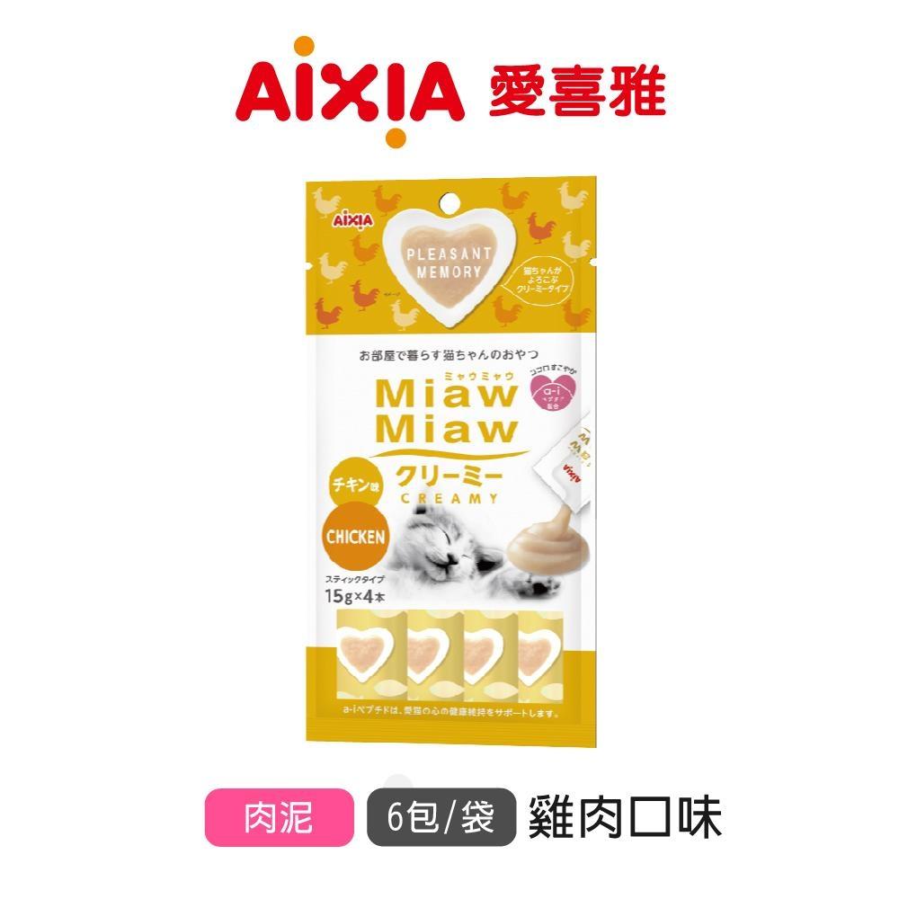 【Aixia】愛喜雅-妙喵肉泥6號-雞肉(1袋6包/1包4條)