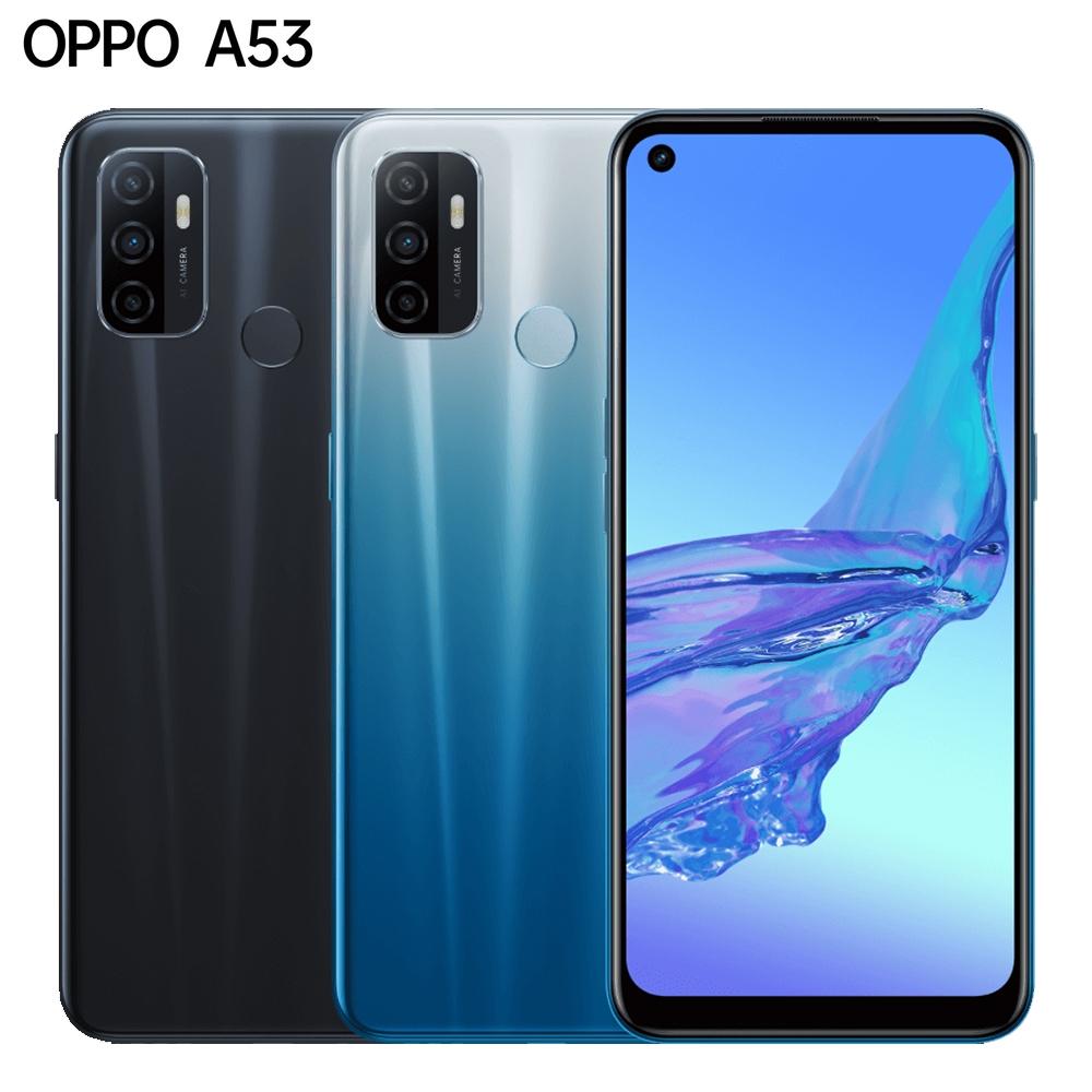 OPPO A53 (4G/64G) 6.5吋 三鏡頭智慧型手機