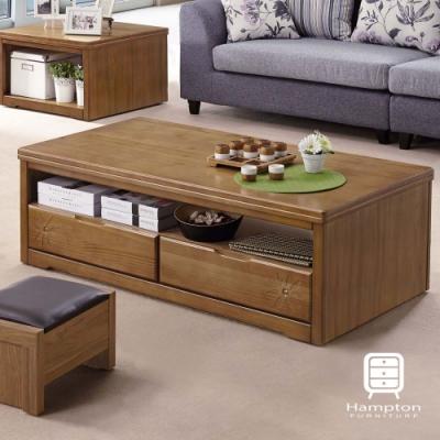 漢妮Hampton格溫系列半實木大茶几(含2張收納椅凳)-130*70*46 cm