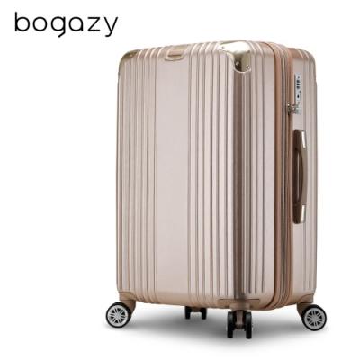 Bogazy 旅繪行者 26吋拉絲紋可加大行李箱(香檳金)