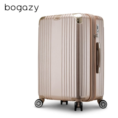 Bogazy 旅繪行者 20吋拉絲紋可加大行李箱(香檳金)