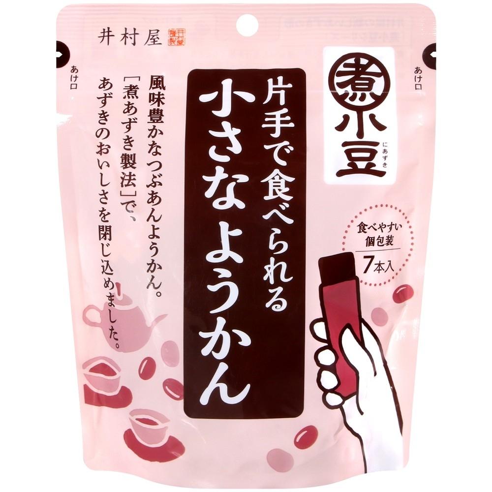 井村屋製果 紅豆羊羹便利包(105g)