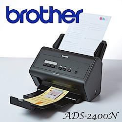 Brother ADS-2400N 專業級網路高速文件掃描器