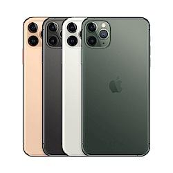 Apple iPhone 11 Pro Max 256G 6.5吋智慧型手機
