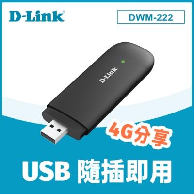 D-Link 友訊 DWM-222 4G LTE SIM卡 150Mbps 行動網路介面卡