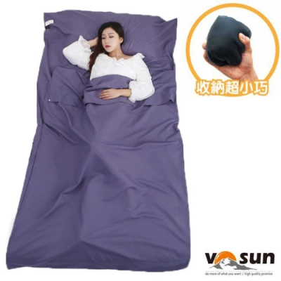 VOSUN 新款 Travel Liner 加大款 睡袋/棉被內層清潔內套(附袋/可單獨使用)