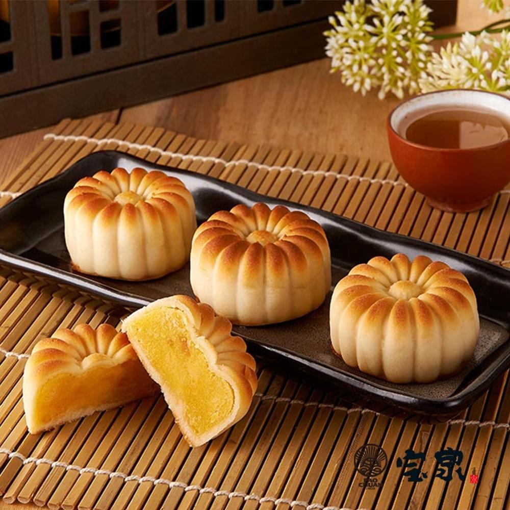 寶泉 柚香晶沙6盒(9入/盒)