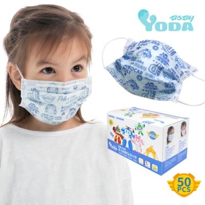 YoDa 波力平面防塵兒童口罩(100入/盒)  (兩色任選)