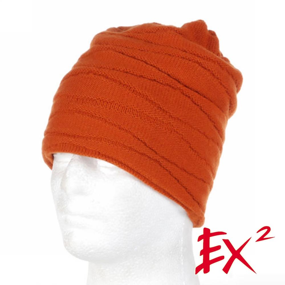 德國EX2 《經典羊毛帽》(暗橙)