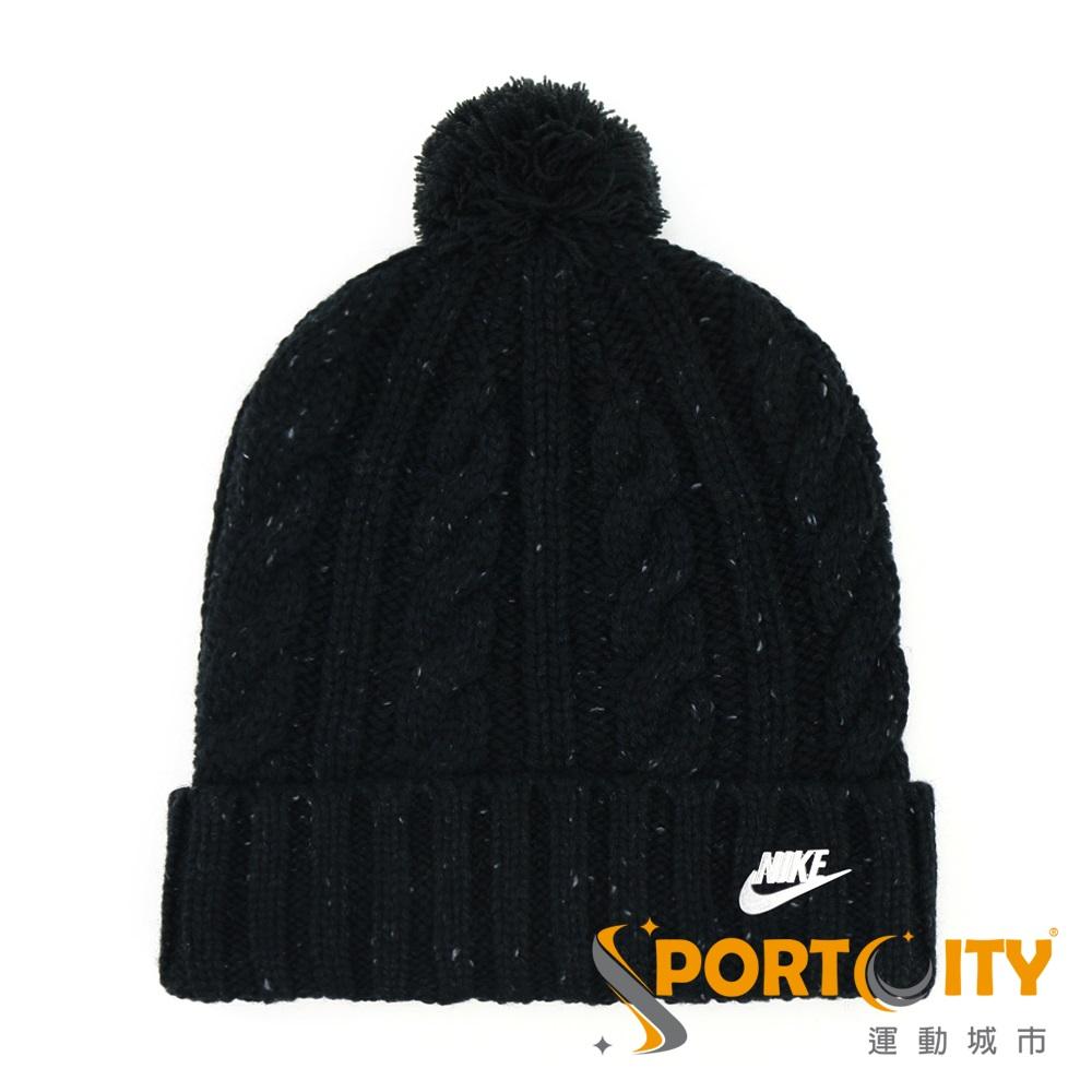 NIKE NSW BEANIE 毛帽 黑色 925422010