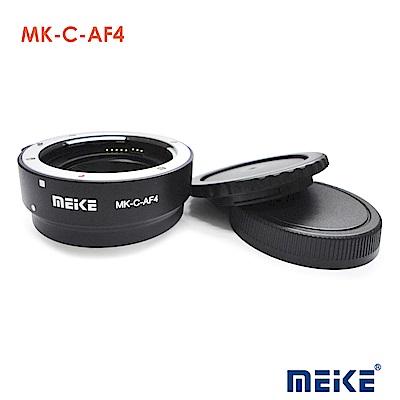 MEIKE 美科 C-AF4 CANON EF/EFS 鏡頭轉 EOS M機身 轉接環