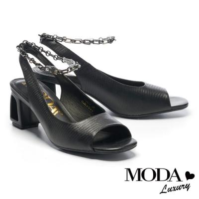 涼鞋 MODA Luxury 時髦金屬鍊條後繫帶方頭高跟涼鞋-黑