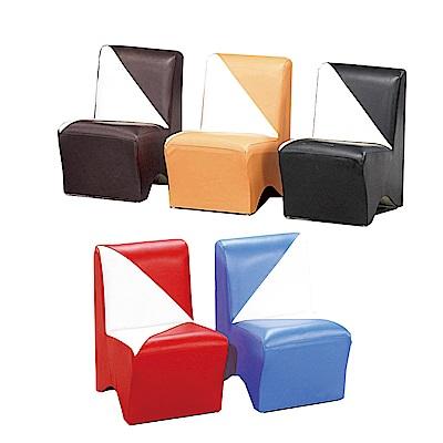 綠活居 艾佛森時尚皮革椅凳(五色可選)-37x50x58cm-免組