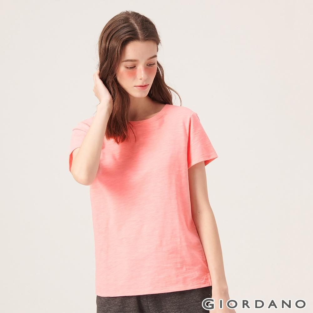 GIORDANO 女裝圓領竹節棉寬版T恤-06 鮭魚玫瑰紅