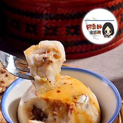台南麻豆助 傳統雙味組-蘿蔔糕+碗粿(蘿蔔糕x1條+碗粿x5個)
