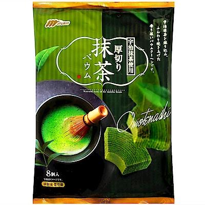 丸京 厚切年輪小蛋糕-抹茶(200g)
