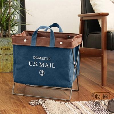 【收納職人】U.S.MAIL美式仿舊個性皮革帆布可折疊多功能收納筐/收納架/床頭書架