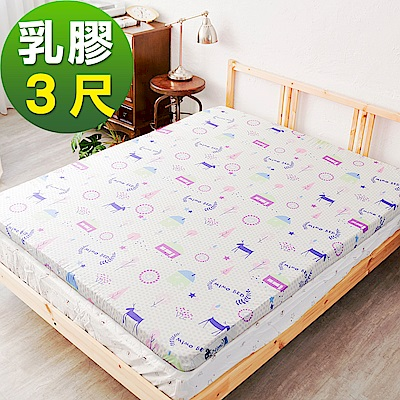 米夢家居-夢想家園-雙面精梳純棉-馬來西亞進口天然乳膠床墊5公分厚-單人3尺(白日夢)