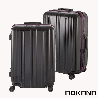 AOKANA 20吋2入 TSA鋁框箱 跑車輪 硬殼行李箱 兩件組(炫紫)99-042C