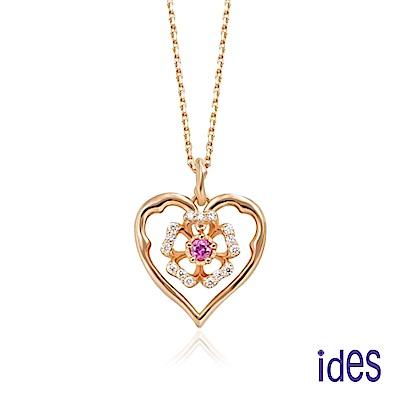 ides愛蒂思 歐美設計彩寶系列石榴石紅寶項鍊/粉紅愛心