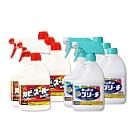 日本Mitsuei美淨易居家清潔組合 (浴廁清潔*5罐+廚房清潔*5罐)
