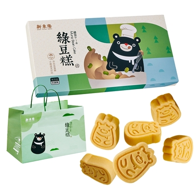 新東陽 台灣黑熊Sunny熊綠豆糕共兩盒(18g*10入/盒)