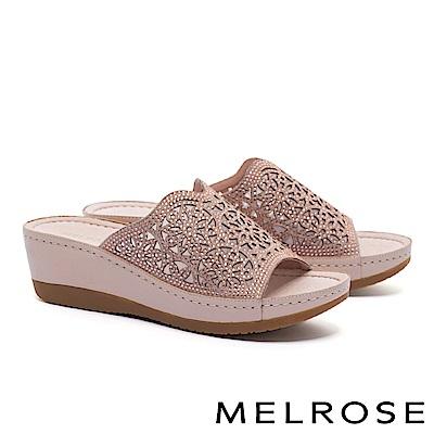 拖鞋 MELROSE 晶鑽雕花鏤空真皮厚底拖鞋-粉