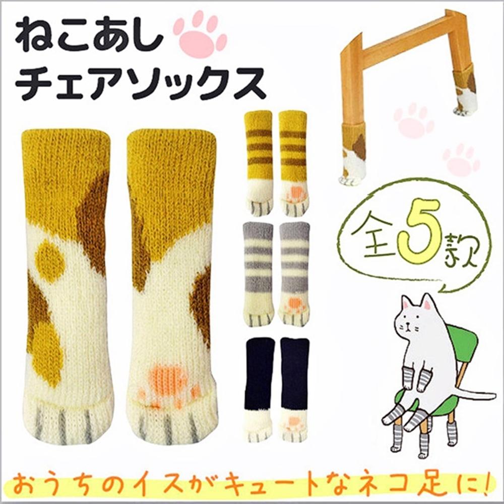 【挪威森林】超療癒日系俏皮貓爪椅腳套/桌腳套_4盒(共16入)