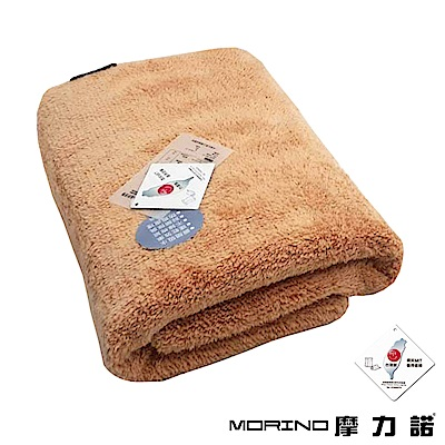 MORINO摩力諾 超細纖維大浴巾/海灘巾-棕褐