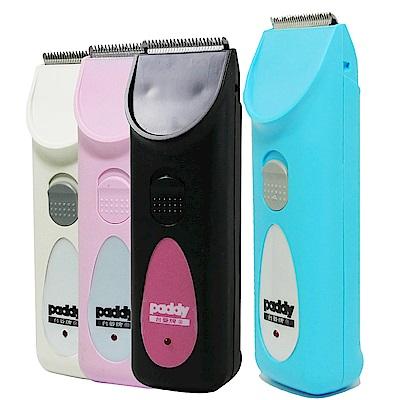 PADDY台菱牌充插兩用電動剪髮器 PD-UT522 (顏色隨機出貨)