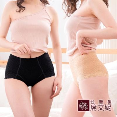 席艾妮SHIANEY 台灣製造(2件組)女性超高腰平腹束內褲 豹紋款