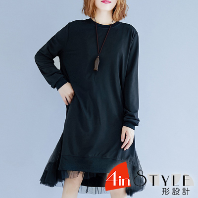 純色圓領拼接網紗長袖洋裝 (黑色)-4inSTYLE形設計
