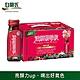 白蘭氏 活顏馥莓飲提把式禮盒 14瓶組(50ml/瓶) product thumbnail 1