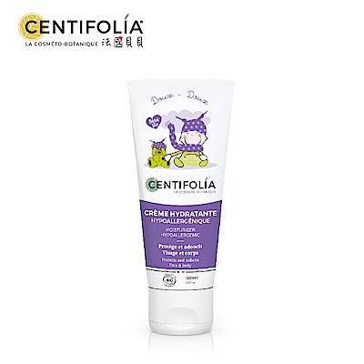 法國貝貝 Centifolia Bebe 嬰幼兒保濕潤膚乳100ml