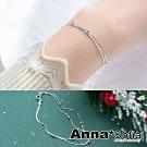 【3件5折】AnnaSofia 亮感光珠蛇骨雙鍊 925純銀手環手鍊(銀系)