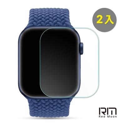 Apple Watch 4/5/6/SE 3D高清透明TPU奈米水凝膜滿版螢幕保護貼 2入 40/44mm